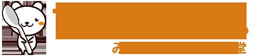 NPO法人静岡市子ども食堂ネットワーク|ちるふぉれ